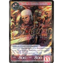 F SKL-026  Gareth, le Chevalier Intrépide