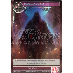 F SKL-029  Phantom of Primogenitor