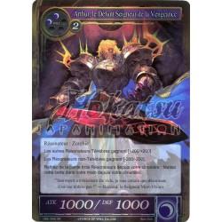F SKL-066  Arthur, le Défunt Seigneur de la Vengeance