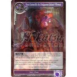 F SKL-069  Sort Interdit du Seigneur Mort-Vivant