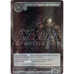 F SKL-088  Marche du Seigneur des Machines