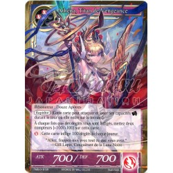 TMS-018 Athéna, Titan de Vengeance