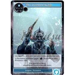 TMS-039 Bâton Conducteur de Magie