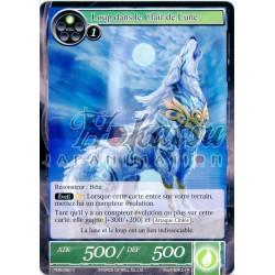 TMS-066 Loup dans le Clair de Lune