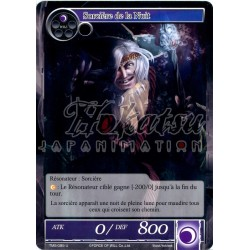 TMS-085 Witch of the Night