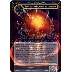 TMS-095 Orb of Disaster, Ifrit Glass