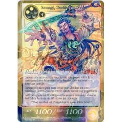 F TMS-005 Izanagi, Gardien du Sceau