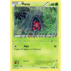 PKM 006/83 Paras