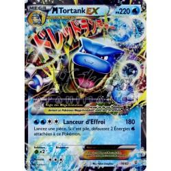 PKM 018/83 M-Tortank-EX