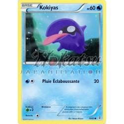 PKM 019/83 Kokiyas