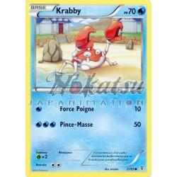 PKM 021/83 Krabby