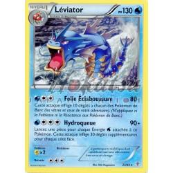 PKM 023/83 Léviator