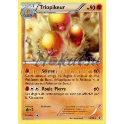 PKM 039/83 Triopikeur