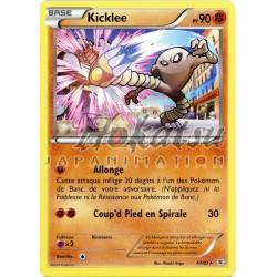 PKM 047/83 Kicklee