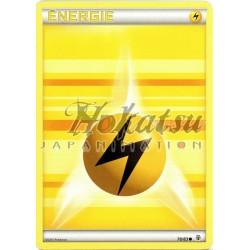 PKM 078/83 Énergie Électrique