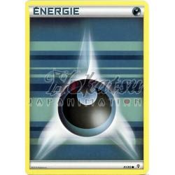 PKM 081/83 Énergie Obscurité