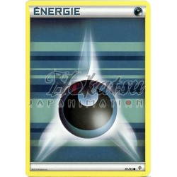 PKM 081/83 Darkness Energy