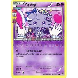 PKM RC14/RC32 Psystigri