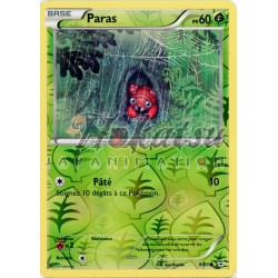 Reverse PKM 006/83 Paras