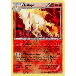 Reverse PKM 015/83 Galopa