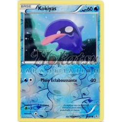 Reverse PKM 019/83 Kokiyas