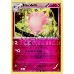 Reverse PKM 051/83 Mélodelfe