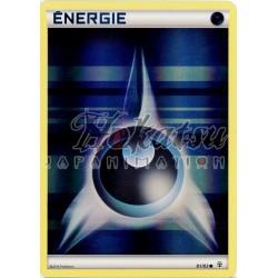 Reverse PKM 081/83 Énergie Obscurité