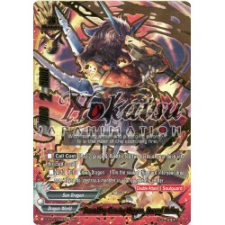 BFE D-BT01/0001EN RRR Scorching Cavalry Dragon, Second Helios