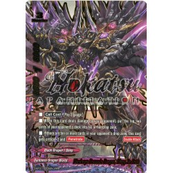 BFE D-BT01/0005EN RRR Black-eye Demonic Dragon, Blagg Za Bath