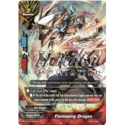 BFE D-BT01/0009EN RR Flamewing Dragon