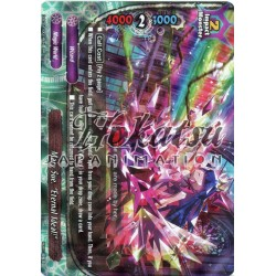 "BFE D-BT01/0014EN RR Mary Sue, ""Eternal Ideal!"""