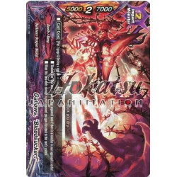 "BFE D-BT01/0017EN RR Gallows, ""Bloodsucker!"""