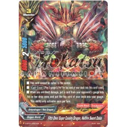 BFE D-BT01/0021EN R Fifth Omni Super Cavalry Dragon, Hellfire Sword Doble