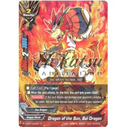 BFE D-BT01/0022EN R Dragon of the Sun, Bal Dragon