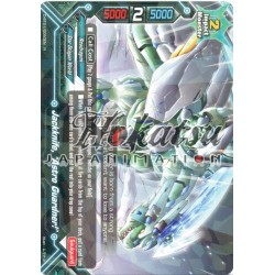 """BFE D-BT01/0050EN R Jackknife, """"Astro Guardner!"""""""