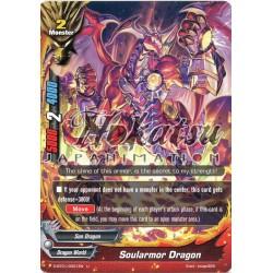 BFE D-BT01/0051EN U Soularmor Dragon