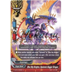 BFE D-BT01/0053EN U Blue Sky Knights, Systemic Dagger Dragon