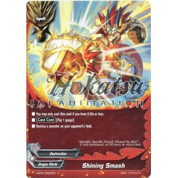 BFE D-BT01/0057EN U Shining Smash