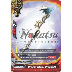 BFE D-BT01/0058EN U Dragon Staff, Dragogift