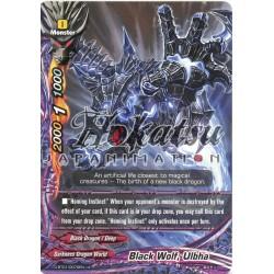 BFE D-BT01/0070EN U Black Wolf, Ulbha