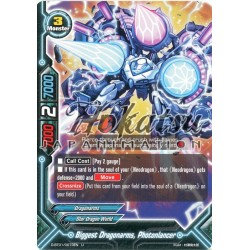 BFE D-BT01/0073EN U Biggest Dragonarms, Photonlancer