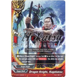 BFE D-BT01/0082EN C Dragon Knight, Kagekatsu