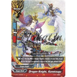 BFE D-BT01/0085EN C Dragon Knight, Kanetsugu