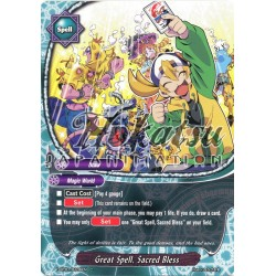 BFE D-BT01/0106EN C Great Spell, Sacred Bless