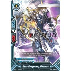 BFE D-BT01/0118EN C Star Dragoner, Zextant