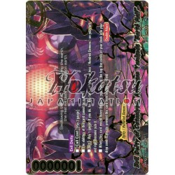 "BFE D-BT01/0131EN SECRET Evil Deity of Cataclysm, Hyakugan Yamigedo ""Earth Half"""