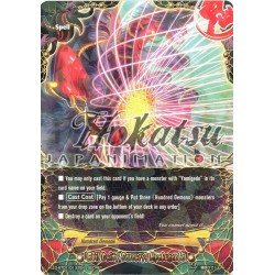 BFE D-BT01/0132EN SECRET Evil Deity Sorcery, Hyakuganho