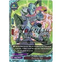 BFE F-D-BT01/0031EN R/Foil Deceiving Shax
