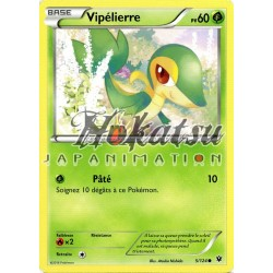 PKM 5/124 Vipélierre