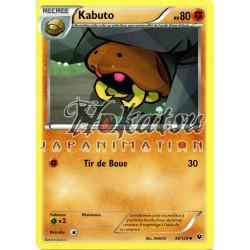 PKM 38/124 Kabuto